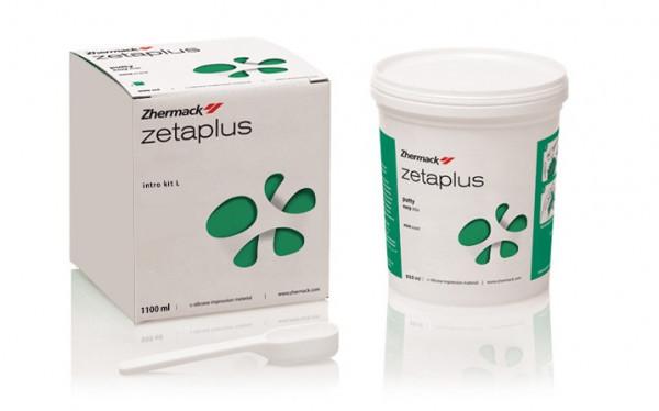 ZHERMACK ZETAPLUS C SILICONE INTRO KIT (BASE + CATALYST + LIGHT BODY)